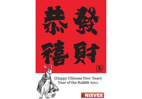 "NixVex ""Year of the Rabbit"" Free Vector"