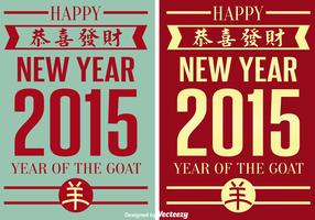 Chinese New Year Retro Cards