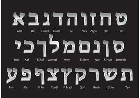 Silver Hebrew Alphabet Vectors