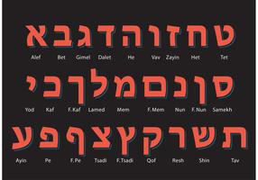 Retro Hebrew Alphabet Vectors