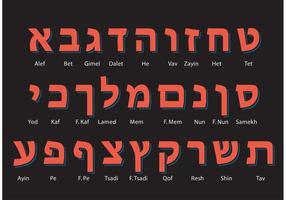 Retro Hebrew Alphabet Vectors