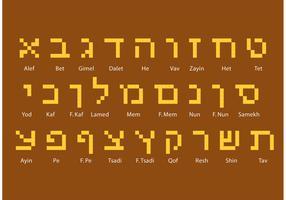 Block Hebrew Alphabet Vectors