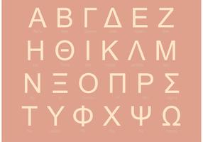 Sans Serif Greek Alphabet Set