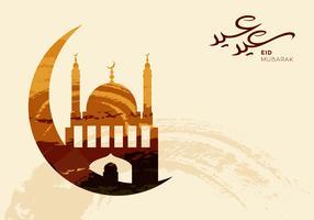 Vector Eid Al Fitr
