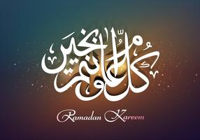 Ramadan Kareem Card With Arabic Islamic Calligraphy Text