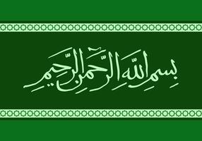 Vector Bismillah