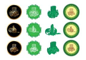 Free Bismillah Calligraphy Vector
