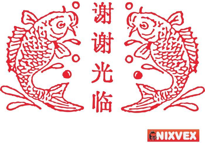 Nixvex grungy chinois vecteurs libres de poisson