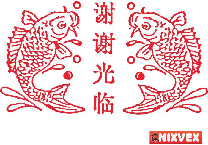 NixVex Grungy Kinesiska Fish Free Vectors