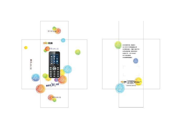 Phone Box Vector