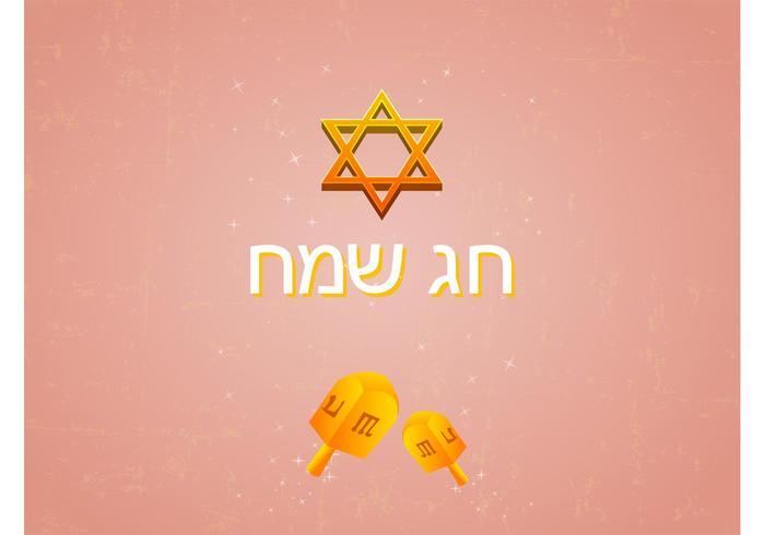 Jewish Layout