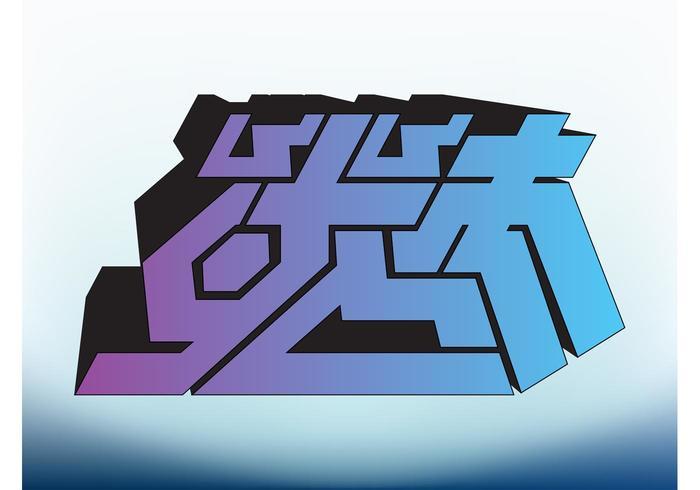 3D Graffiti Design