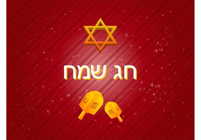 Jewish Vector