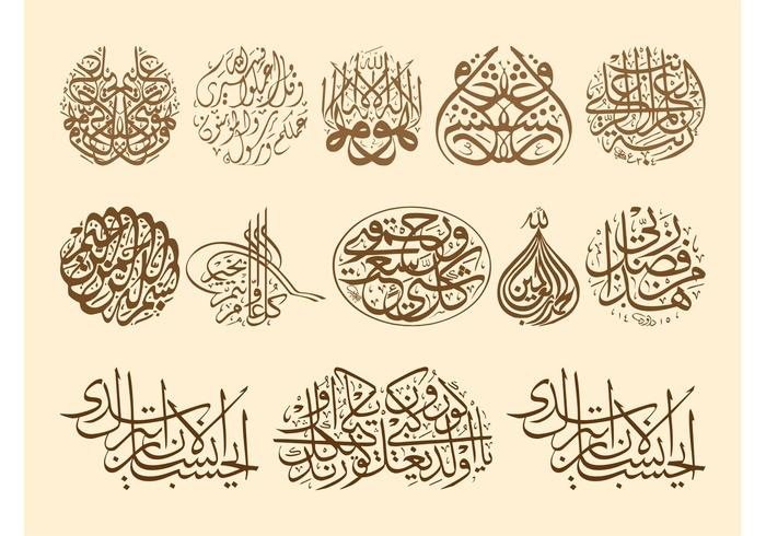 Islamic calligraphy footage download free vector art