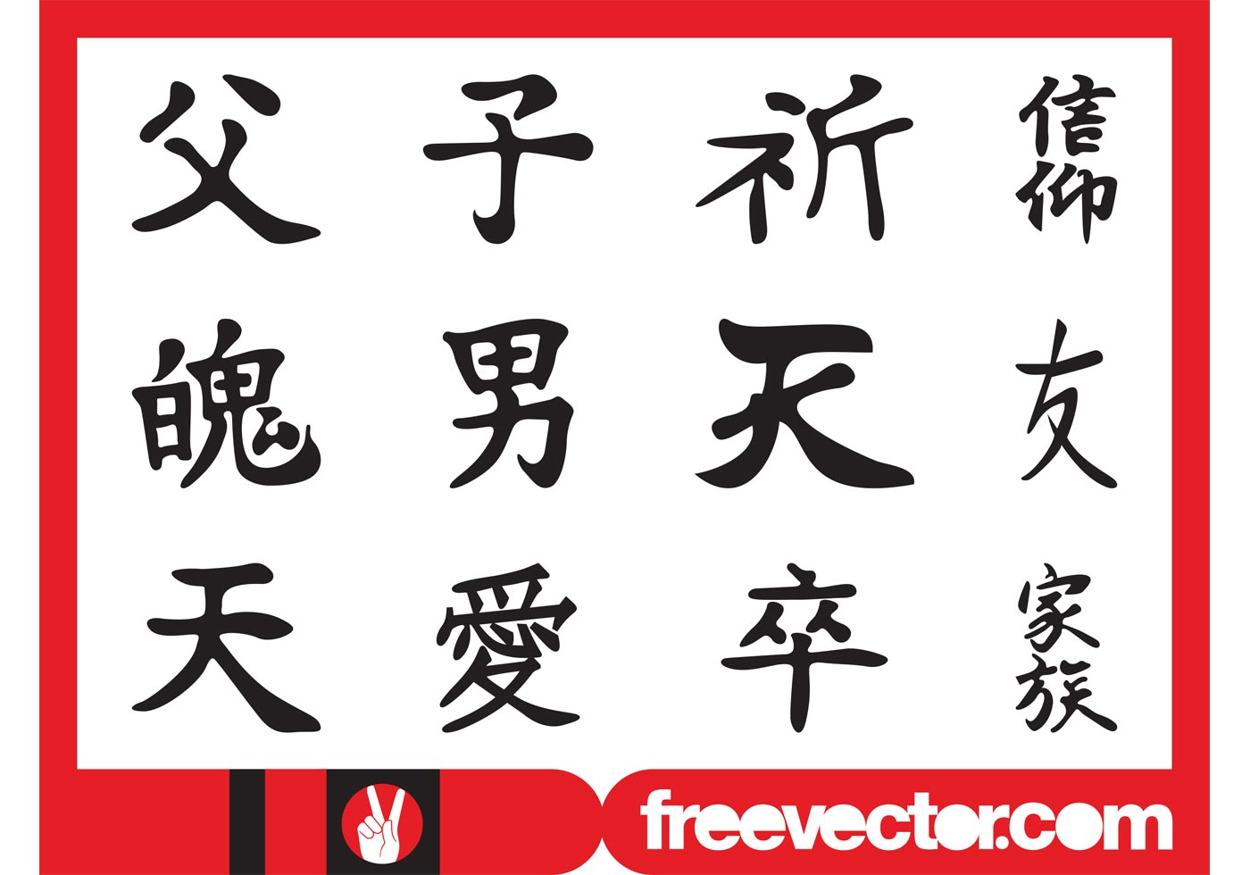 kanji characters set