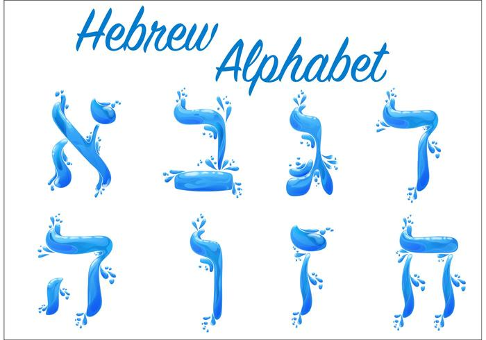 Watery Hebrew Alphabet Vector Pack