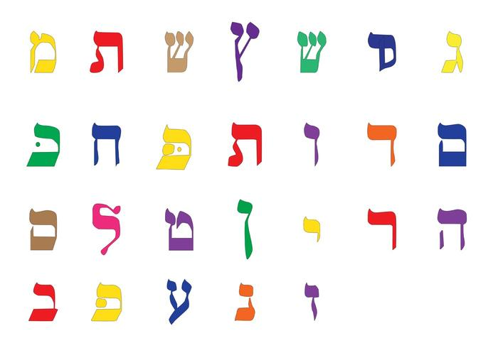 Bright Vector Hebrew Alphabet