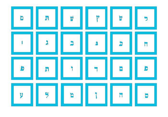 Free Blue Hebrew Alphabet Vectors