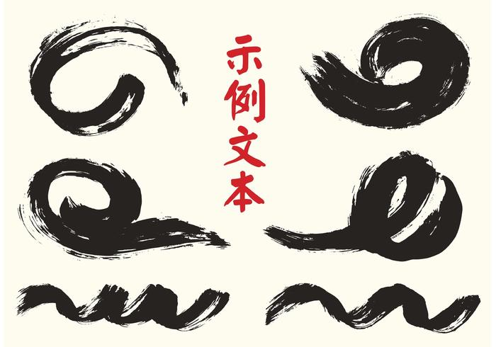 Free Vector Chinese Calligraphy Brushes