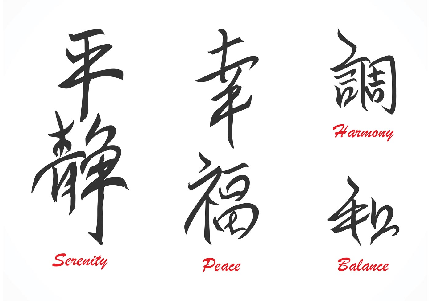 free chinese calligraphy typography vector download free