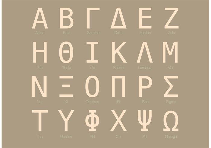 Condensed Sans Serif Greek Alphabet Set