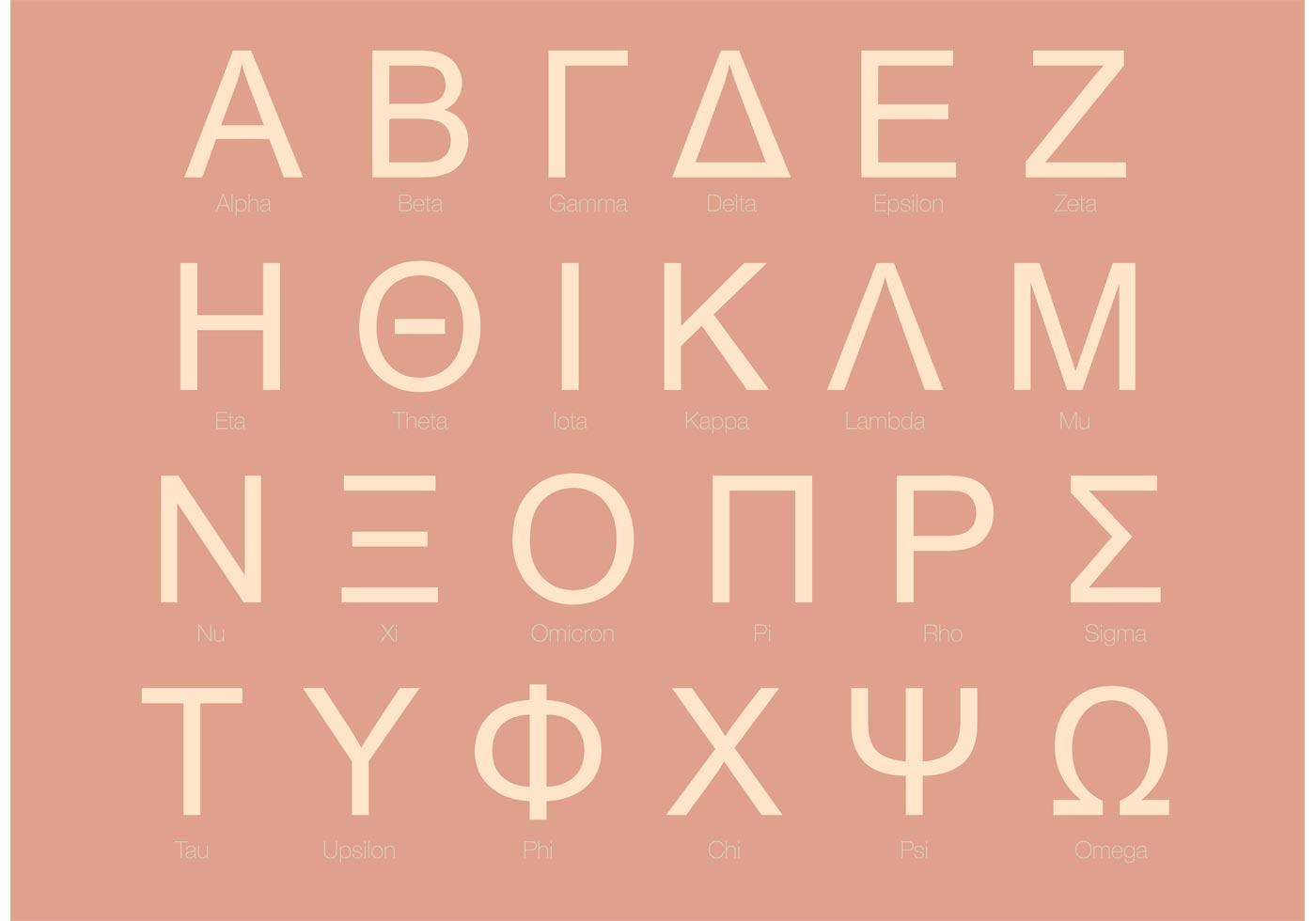 sans-serif-greek-alphabet-set-vector Tau Kappa Epsilon Letter Template on kappa alpha order letters, kappa kappa gamma letters, kappa delta rho letters, theta tau letters, phi kappa tau letters, kappa phi lambda letters, phi kappa theta letters, zeta beta tau letters, pi kappa alpha letters, alpha sigma tau letters, kappa sigma letters, delta kappa epsilon letters, sigma alpha epsilon letters, tau beta phi letters, pi kappa phi letters, sigma phi epsilon greek letters, delta phi epsilon letters, alpha tau omega letters, alpha kappa alpha letters, kappa alpha theta letters,