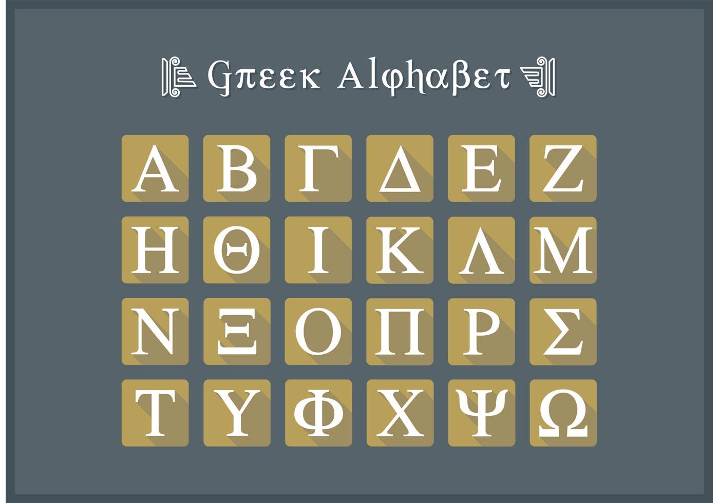 greek alphabet flat icon letters vector free