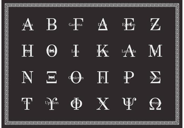 Free Greek Alphabet Uppercase Vektor