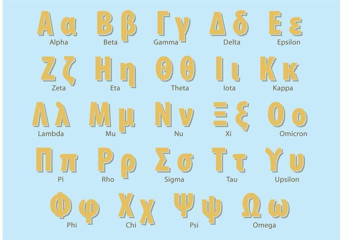 Alfabeto greco retrò vettore