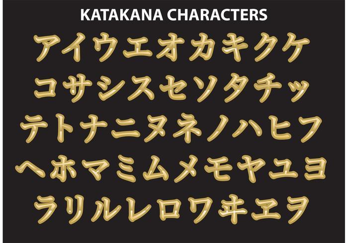 Golden Katakana Calligraphy Character Vectors