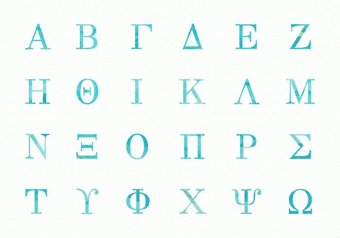 Free Greek Watercolor Alphabet Uppercase Vector