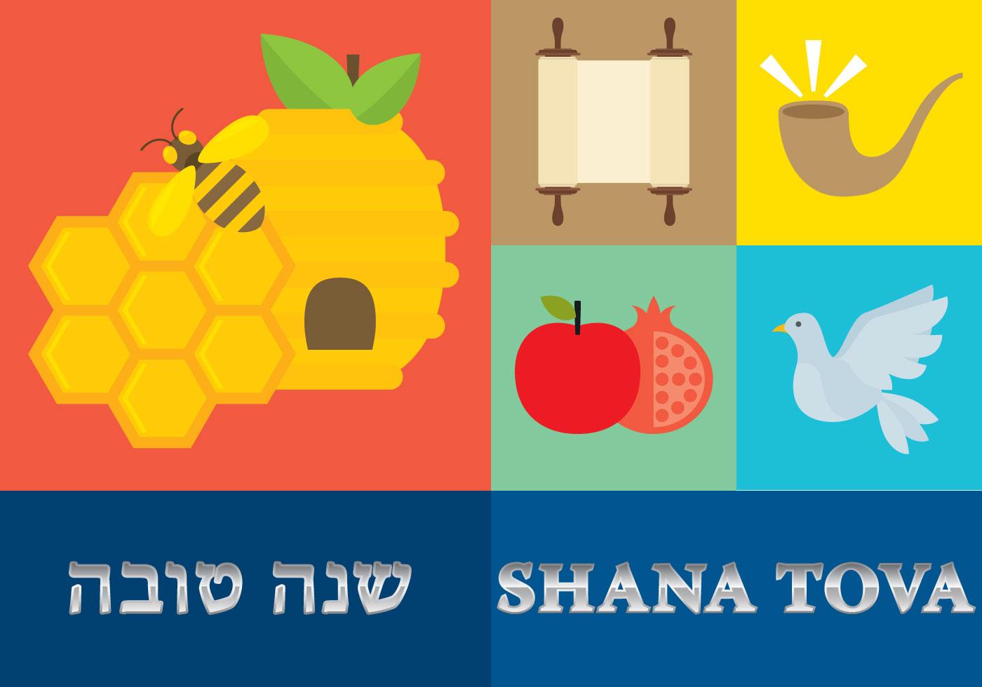Shana Tova Template Download Free Vector Art Stock
