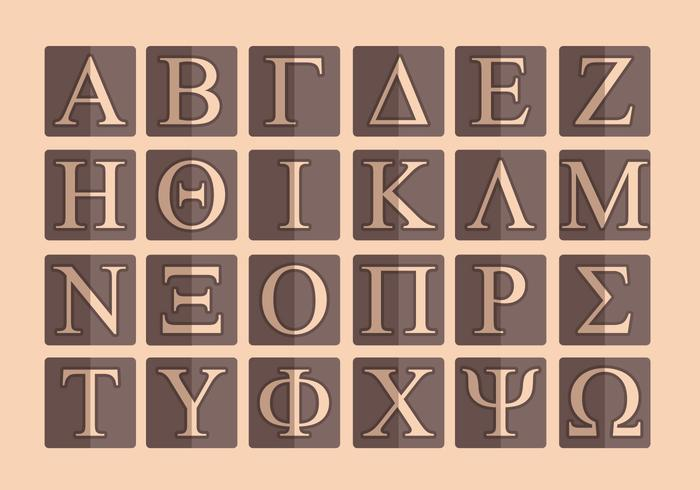 Greek Alphabet Vector Pack