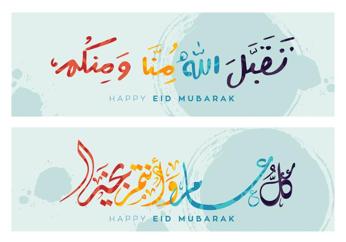 Vektor Eid Al Fitr