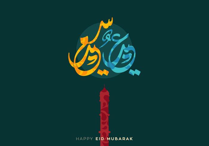 Vector Eid Al-Fitr