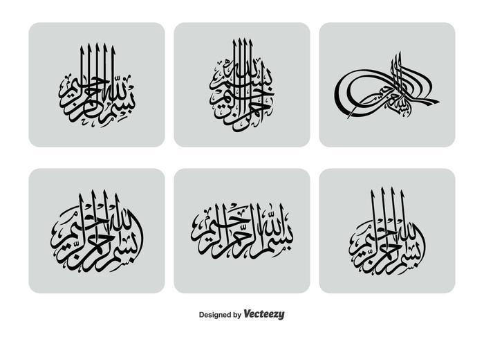 Ensemble d'icônes Bismillah