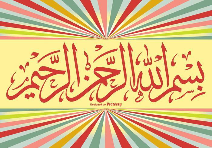 Bismillah Background Illustration