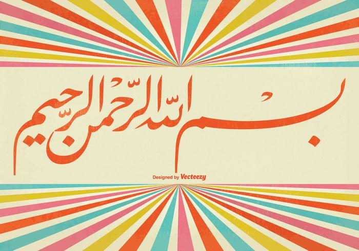 Retro Style Bismillah Illustration
