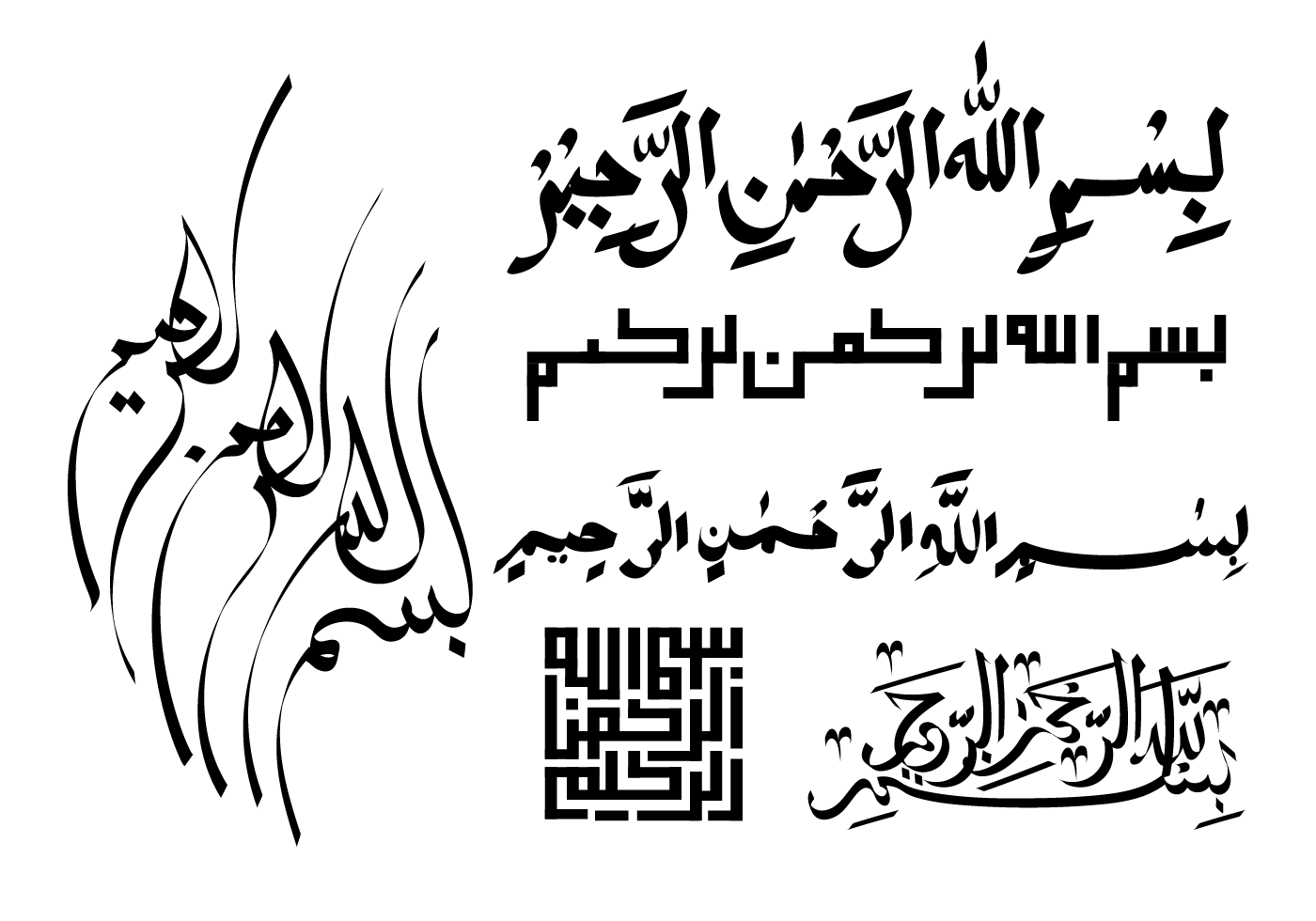 Bismillah Free Vector Art 2451 Free Downloads