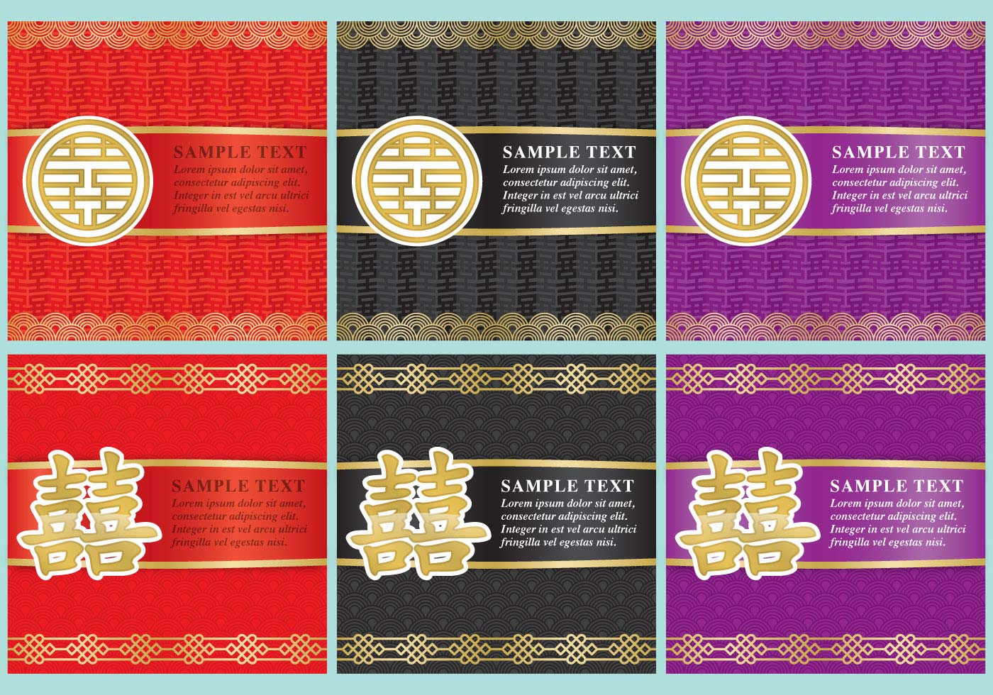 Chinese Wedding Cards - Download Free Vector Art, Stock Graphics ...