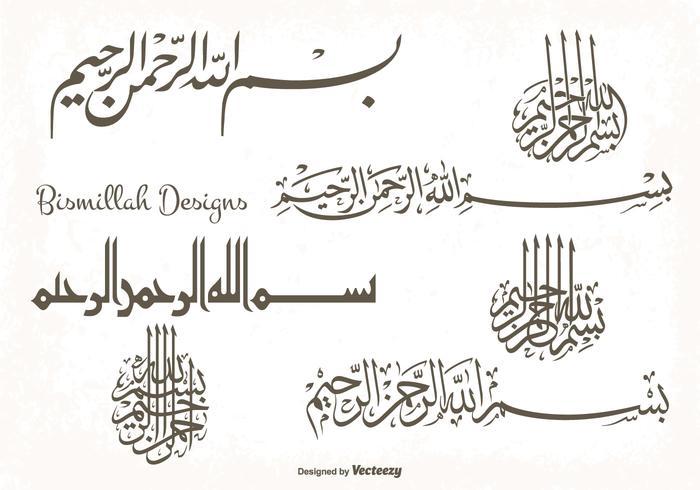 Bismillah Designs Shape Set