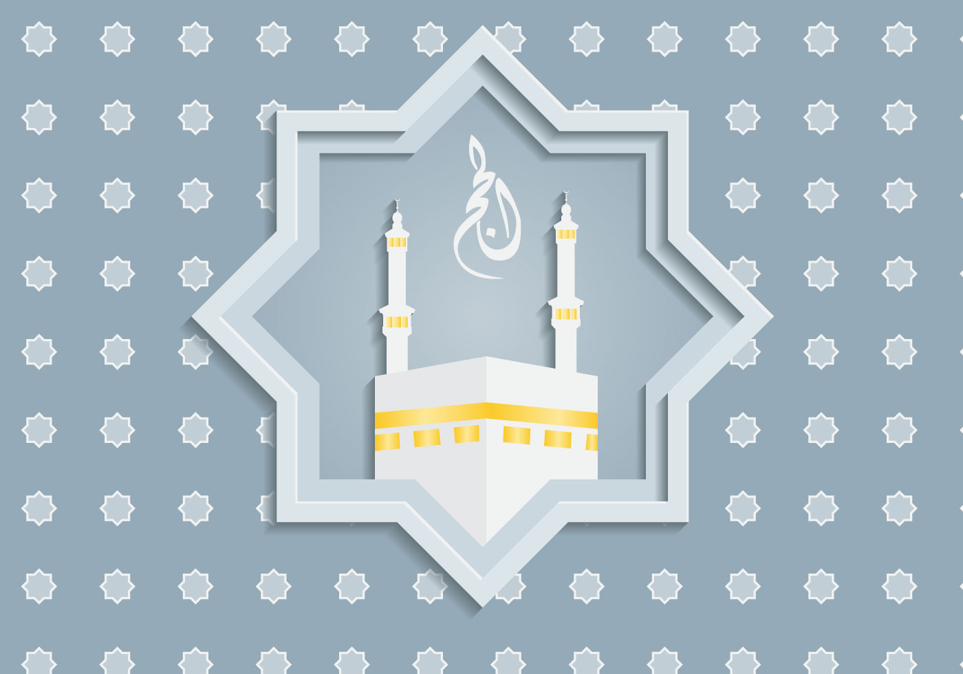 Free Islamic Background Vector