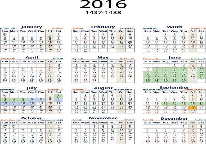 2016 calendar english arabic