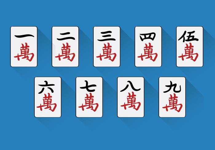 Chinese Mahjong Vector