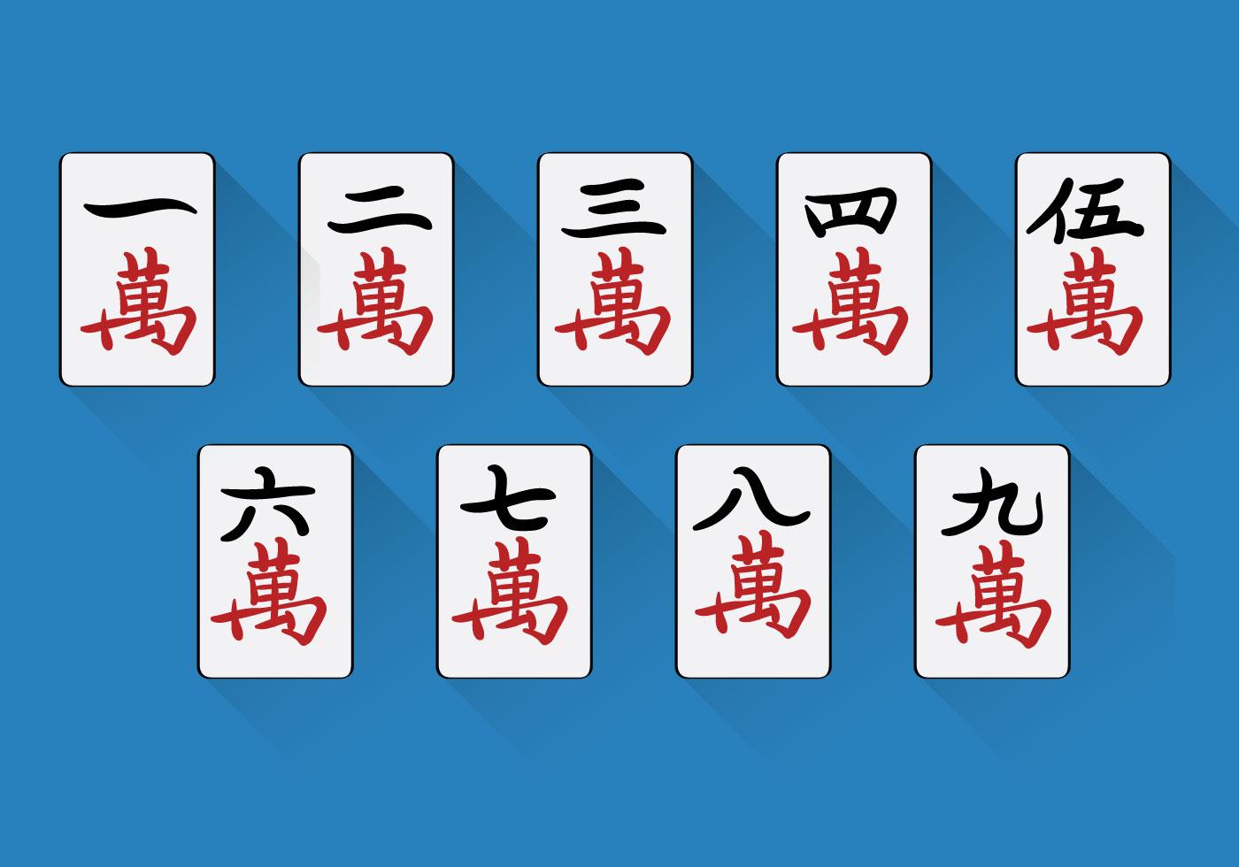 Mahjong tiles clipart