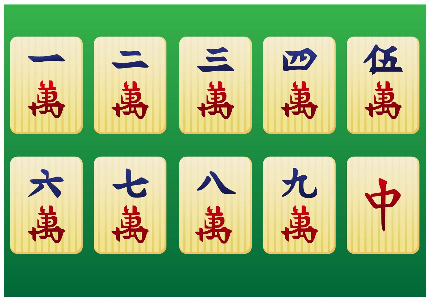 Mahjong Pieces 1st Pack Vector Download Free Vector