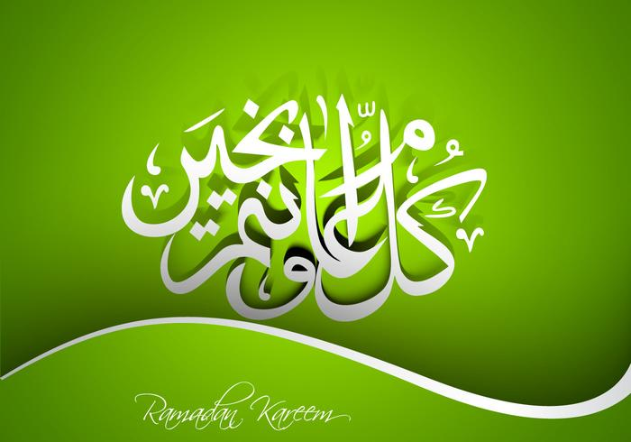 Islamic calligraphy free vector art 2412 free downloads