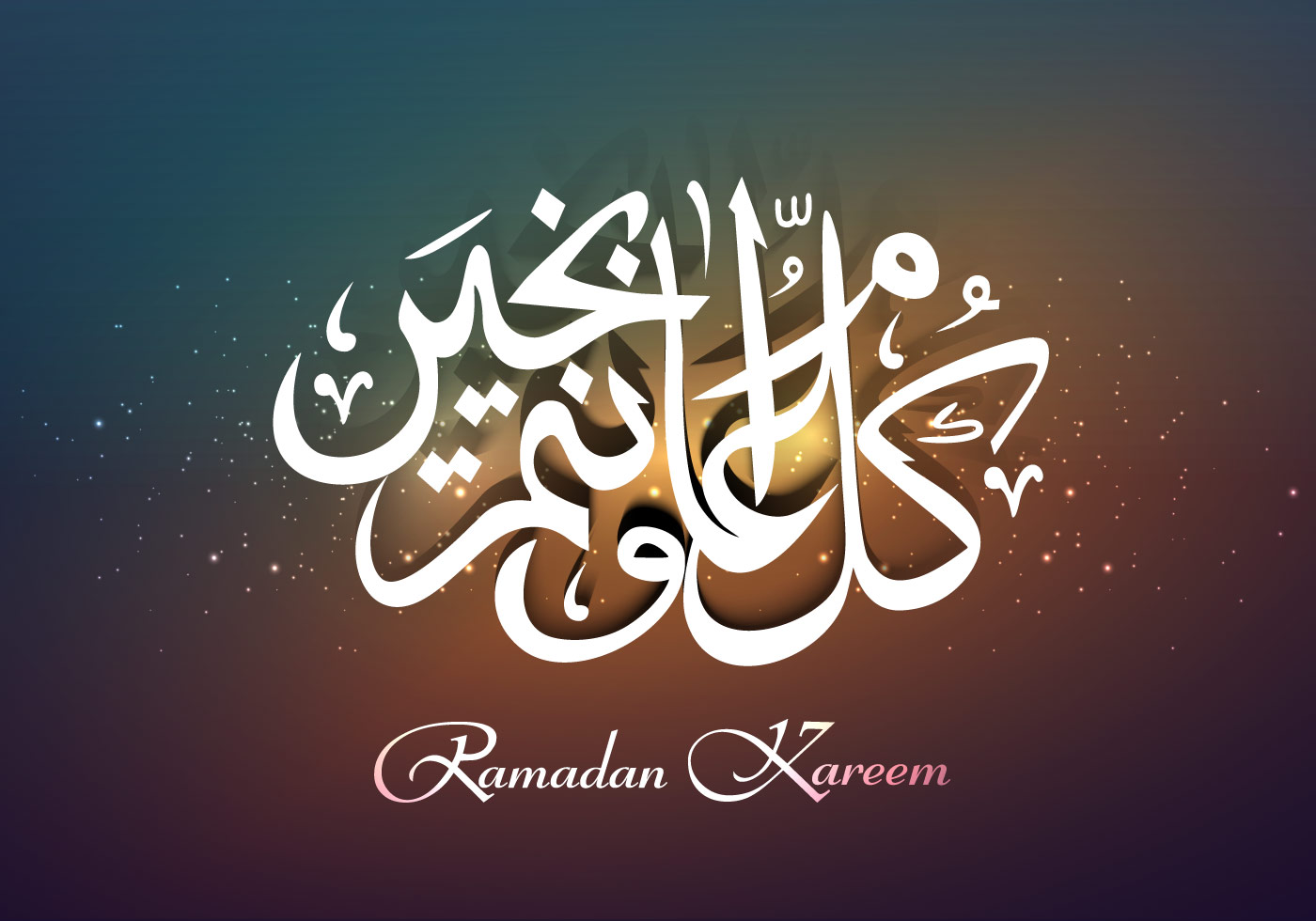 Ramadan kareem card with arabic islamic calligraphy text