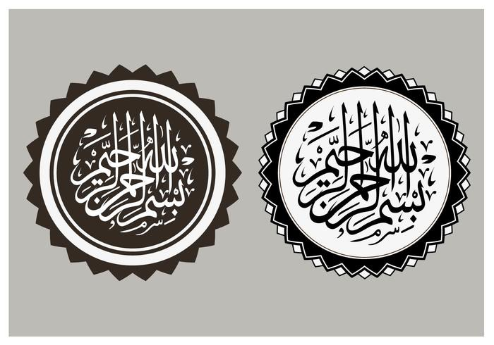 Islamic Calligraphy Free Vector Art - (7,017 Free Downloads)