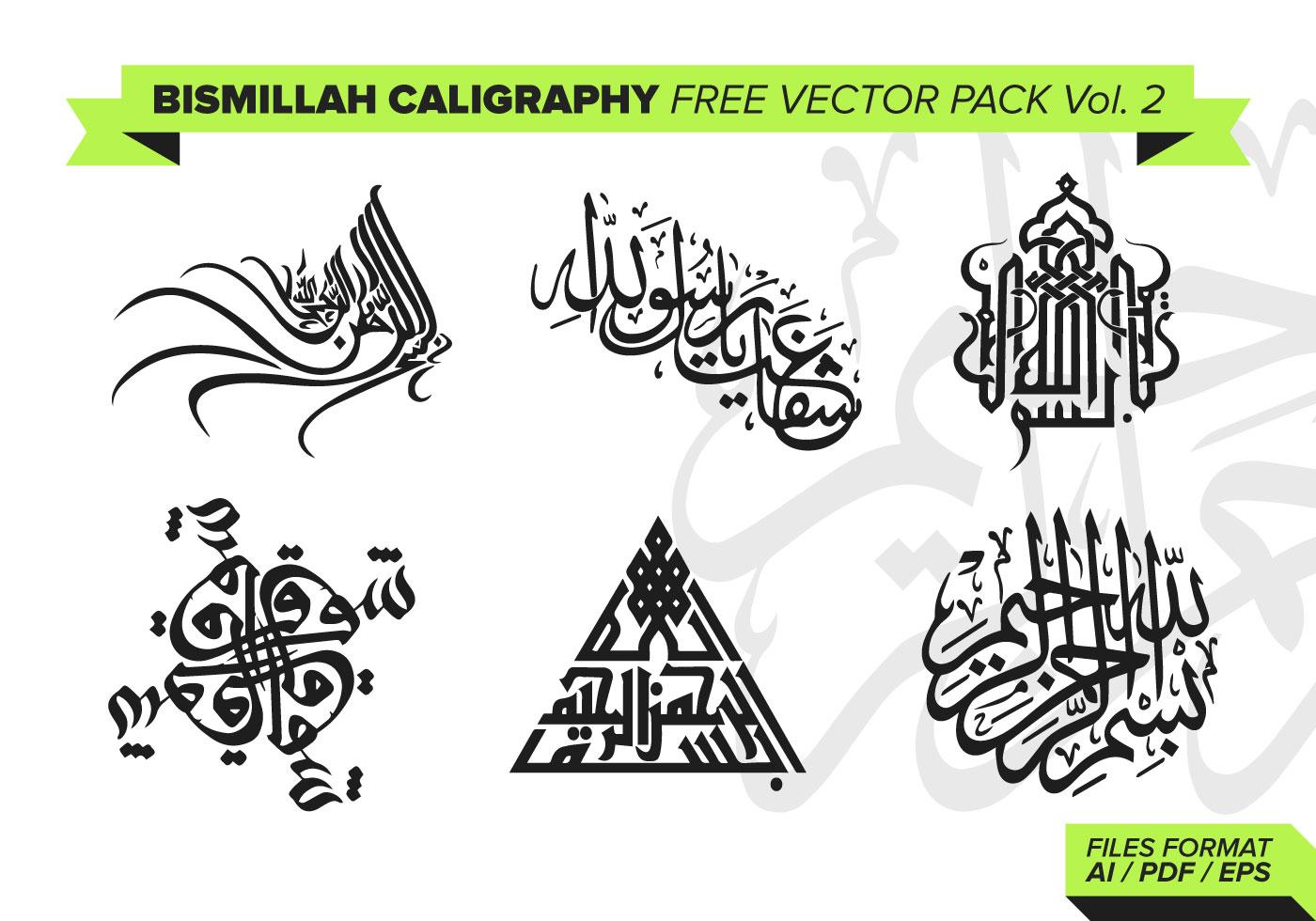bismillah calligraphy vector pack vol 2 download free